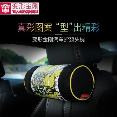 变形金刚汽车头枕车载颈枕座椅枕头护颈枕卡通车用靠枕车内饰用品