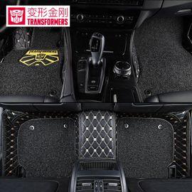 变形金刚全包围丝圈可拆卸双层脚垫宝马5系3系奔驰C级E级奥迪Q5汽车脚垫