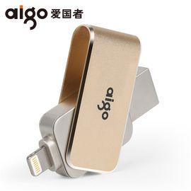 爱国者 全金属苹果手机电脑两用 U盘3.0 U360 64G