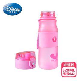 迪士尼 儿童运动水壶  水杯  HM3188