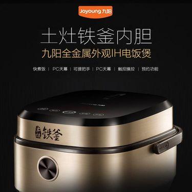 Joyoung/九阳 F-40T801电饭煲4L家用IH电磁加热铁釜正品3-4-6人