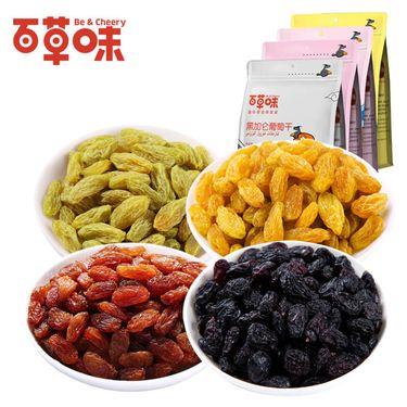 百草味 【四色葡萄干组合800g】新疆吐鲁番特产零食小吃 提子干