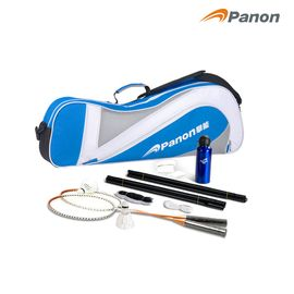 攀能 Panon PN-5118 高档羽毛球套装/羽毛球 羽毛球拍 带网架