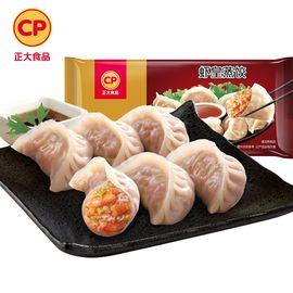CP 正大食品 虾皇蒸饺400g/袋   微波即食早餐饺子煎饺