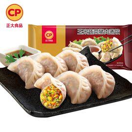 CP  正大食品 玉米蔬菜猪肉蒸饺400g/袋  微波即食早餐饺子