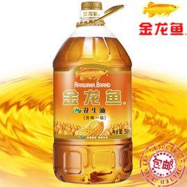 金龙鱼 压榨一级特香花生油5L 食用油 物理压榨