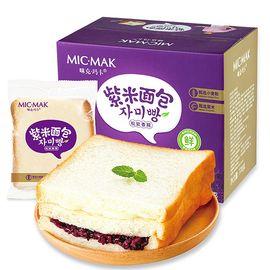 咪克玛卡 紫米面包黑米夹心奶酪包770g/箱 手撕蛋糕营养早餐糕点蒸零食品
