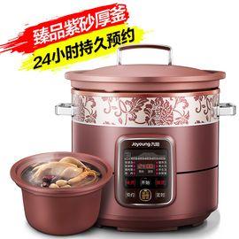 九阳(Joyoung)电炖锅5L紫砂锅煮粥煲汤养生锅DGD50-05AK