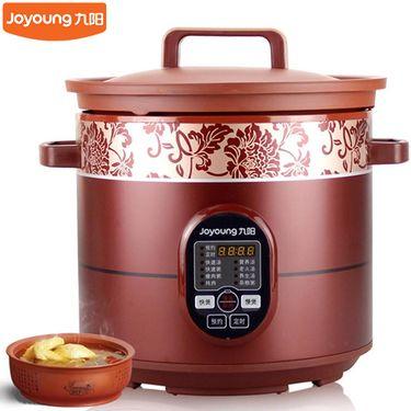九阳(Joyoung)电炖锅JYZS-K523煮粥煲汤紫砂锅燕窝炖盅家用全自动