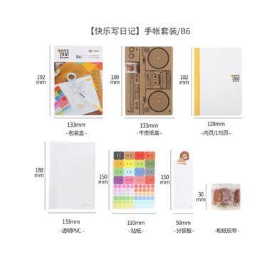 kinbor 专用日记手帐套装