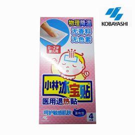 小林制药  冰宝贴 小林散热贴4片装 0~2岁婴儿发烧物理降温XT