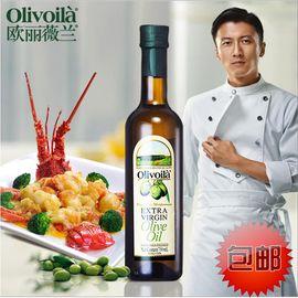 欧丽薇兰 特级初榨橄榄油750ml健康食用橄榄油