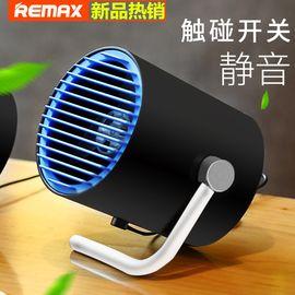 REMAX F20桌面小风扇USB风扇迷你智能触控超静音宿舍办公室桌上小电扇