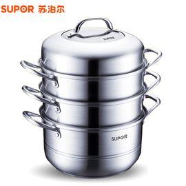 苏泊尔 易存储304不锈钢三层复底蒸锅燃气锅具蒸笼SZ26B4