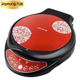 九阳电饼铛家用煎烤机JK-30E07 红色