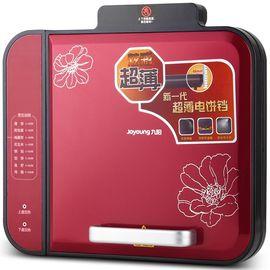 九阳(Joyoung)JK-2828K01多功能电饼铛家用煎烤机双面悬浮烙饼机