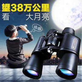 星特朗 CELESTRON 探索第二代 UpClose G2 20X50双筒望远镜保罗结构金属镜身长出瞳大口径高倍户外出游 标配