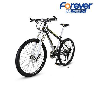 永久山地车自行车27速铝合金架可锁死前叉双碟刹山地车YE8.7