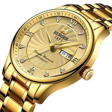 宾格 (BINGER)男表手表男士机械表防水指针商务休闲男士腕表