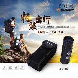 星特朗 CELESTRON 探索二代UpClose G2 10x25单筒望远镜袖珍迷你小巧时尚便携多层镀膜防滑护皮户外出游登山