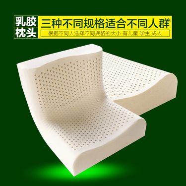卡佩利丝 泰国纯天然乳胶枕成人波浪型乳胶软枕