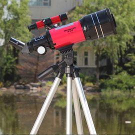 美佳朗 MCALON MCL-70AZ儿童天文望远镜便携入门 天文望远镜高清高倍天地两用观星星看月亮观景观鸟男女中小学生礼物