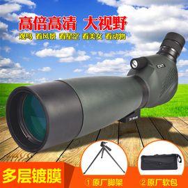 波斯猫 CAT金虎20-60X80变倍单筒望远镜观鸟镜高清高倍大视野大口径明亮通透观天观景两用观赏镜户外观鸟利器边防巡查  标配