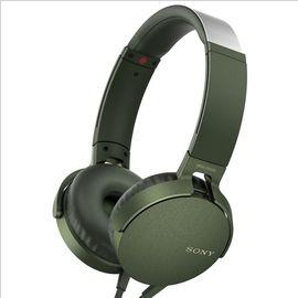 Sony/索尼 MDR-XB550AP 头戴式立体声免提通话耳机 绿色