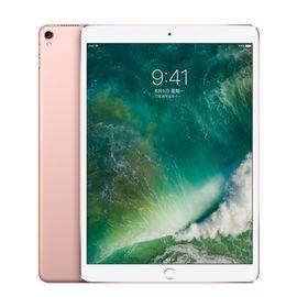 Apple/苹果 【顺丰速运】2017Apple iPad Pro苹果平板电脑10.5 英寸 256G WLAN版/A10X芯片