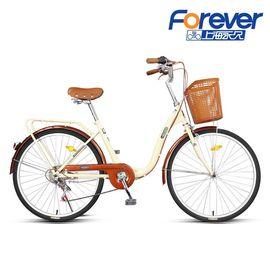 永久 6速时尚通勤车男女式单车自行车 优雅