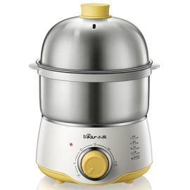 小熊(Bear)ZDQ-A07U1 煮蛋器 双层不锈钢家用蒸蛋器 定时早餐机