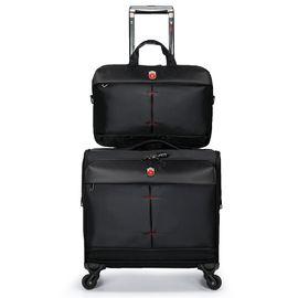 SWISSGEAR 瑞士军刀 子母拉杆箱万向轮行李箱子旅行箱登机箱 买行旅箱送公文包 SA-1205