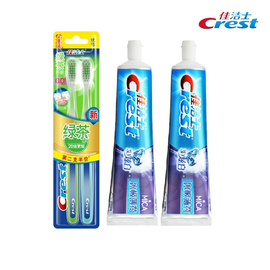 佳洁士 超细柔韧绿茶养龈牙刷2支优惠装+佳洁士3D炫白冰极薄荷牙膏180克*2支装