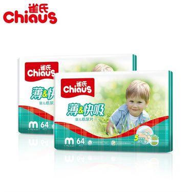 雀氏 (Chiaus)薄&快吸纸尿片 M码64片*2包