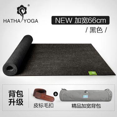 哈他 专业防滑5mm天然亚麻橡胶瑜伽垫