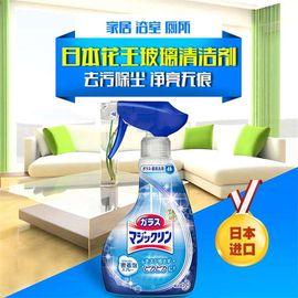 KAO/花王 【清除污渍 透亮洁净 泡沫清洁剂】 日本进口玻璃镜面强力泡沫清洁剂 400ml