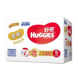 好奇 Huggies 好奇 金装 纸尿裤 S120片 箱装 超柔贴身纸尿裤 宝宝婴儿 尿不湿