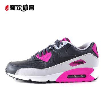耐克 正品耐克男鞋冬季休闲鞋nike air max90气垫皮面跑步鞋 652980 奇欢体育