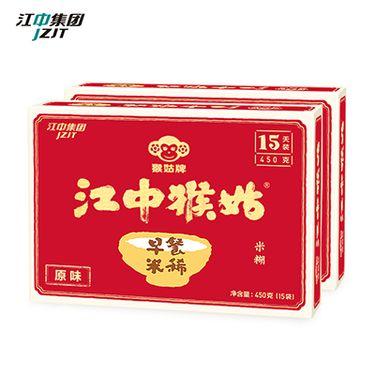 江中猴姑 米稀【年货礼盒】15天装450g*2  养胃早餐营养米糊 冲饮袋装原味