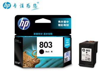 惠普(HP)F6V21AA 803 黑色墨盒(适用 Deskjet 2132墨盒 1112 2131等系列)打印机耗材 原装原封