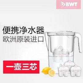 BWT 倍世净水壶过滤水壶饮水机净水器家用 白金典藏版2.6L(一壶三芯)