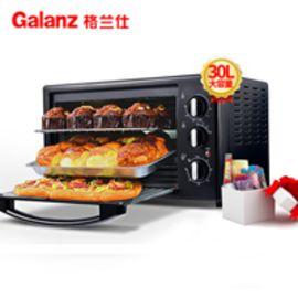 格兰仕 Galanz/格兰仕 K11 烤箱家用烘焙多功能全自动电烤箱家用30升