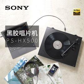 索尼 Sony/索尼 PS-HX500 黑胶唱片机 唱片翻录原生DSD 模拟转数字