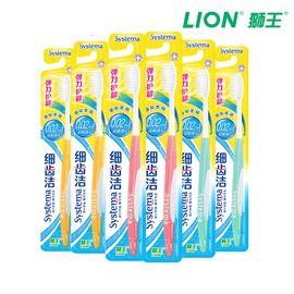 狮王 狮王 细齿洁弹力护龈牙刷6支装- 软毛细毛护齿护龈美白去渍