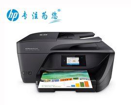 惠普 (HP) 打印机 OJ6960 四合一彩色无线QQ 一体机 电子发票专用打印机(高速双面打印 明星机型6830升级款)