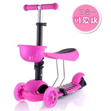鹭炫 儿童滑板车3轮2-12岁三合一闪光轮耐滑可升降车筐滑车踏板车