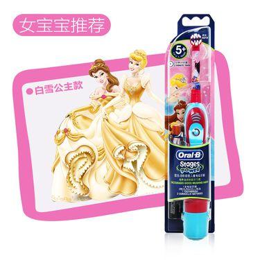 博朗 Braun 欧乐B DB4510K   迪士尼主题 儿童电动牙刷 3岁以上软毛 专为儿童养成良好刷牙习惯设计