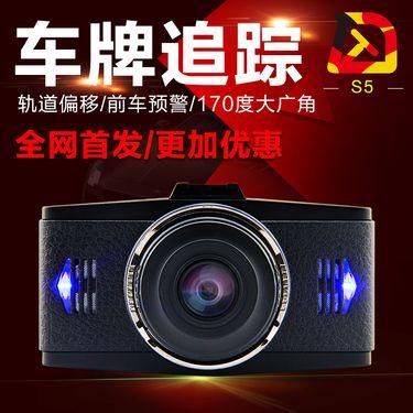 凌度行车记录仪动感车夫S5单镜头。带ADAS汽车辅助系统,车牌识别功能.标配无卡
