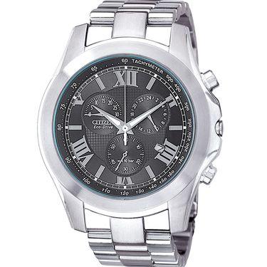西铁城 (CITIZEN)手表 光动能 不锈钢表带男表 AT1111-59E
