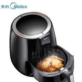 美的MIDEA 多功能智能空气炸锅健康无油家用大容量CN20A定时炸锅薯条机